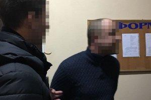 СБУ поймала очередного госслужащего на взятке