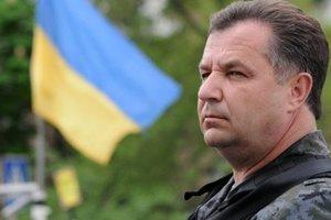 Полторак рассказал, как будет происходить передача оружия США Украине