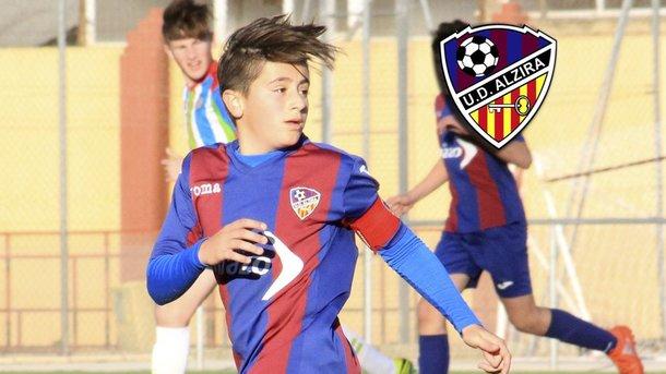 Нестало будущей звезды: молодой футболист умер вовремя матча