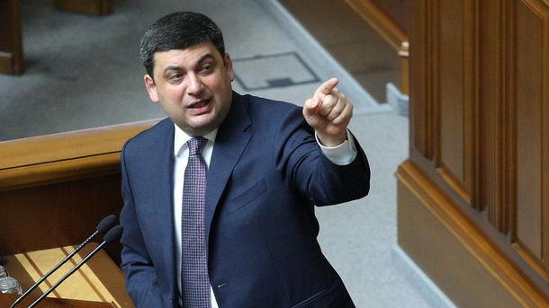 Верховная Рада отказалась отменить закон ореинтеграции Донбасса