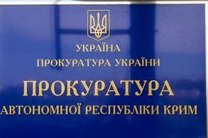 Прокуратура открыла дело на депутатов, которые посетили Крым