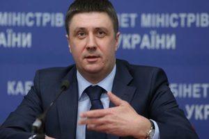 Кириленко рассказал, кому выгодно напряжение в отношениях Украины и Польши