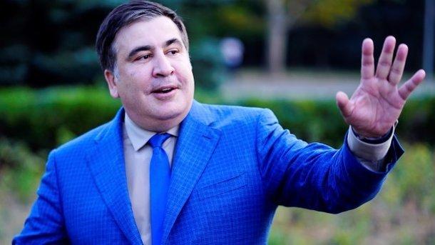 Изменение меры пресечения для Саакашвили: вГПУ сделали официальное объявление