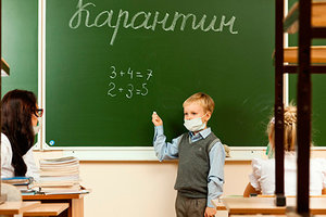 In Volhynia because of the flu, canceled classes in schools
