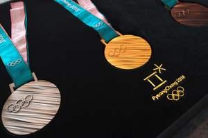 Аналитики прогнозируют Украине рекордное количество медалей на Олимпиаде-2018
