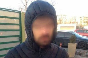 Foreigner sold Ukrainian women into sexual slavery