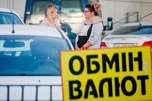 Вслед за долларом курс евро в Украине ушел в крутое пике