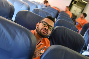Shakhtar returned to Ukraine