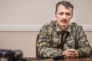 Гиркин рассказал, почему Кремль передумал присоединять Донбасс к России