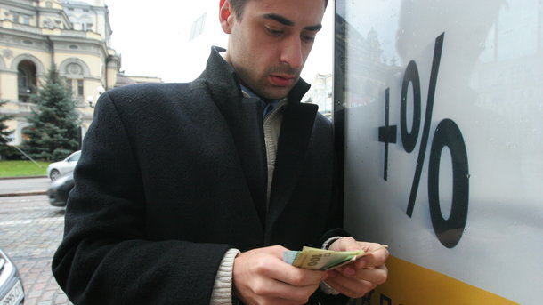 Как будут «списывать» долги украинцев поипотеке вбанках-банкротах