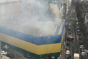 In the center of Kiev there was a fire in a historic building