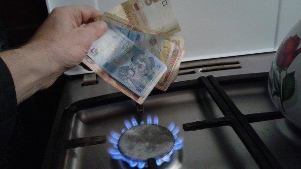 Гройсман объяснил, что будет с ценой на газ для населения
