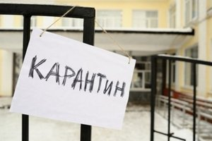 Schools of Ternopil go into quarantine