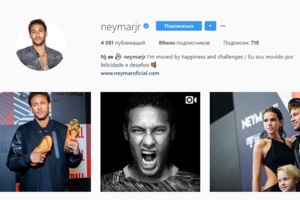 Neymar earns half a million in one post in Instagram