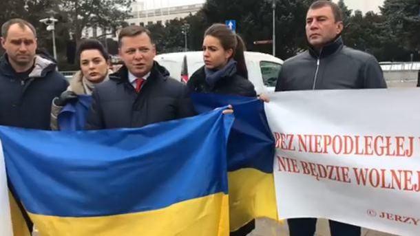 Митинг РПЛ в Варшаве. Фото: скриншот