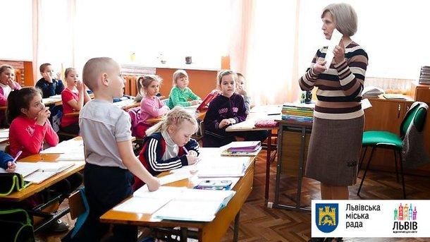 Учеба продолжается. Фото: мэрия Львова