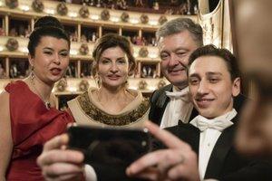 Как Порошенко в Австрии сходил на Венский бал: опубликованы фото