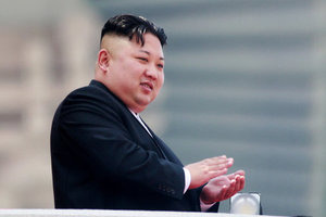 Ким Чен Ын пригласил президента Южной Кореи посетить Пхеньян