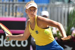 Ukraine lost Australia the match of the Federation Cup