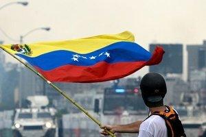 Военные в Венесуэле разоблачили незаконный прииск