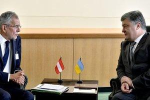 Austrian President: I'm a little bit Ukrainian