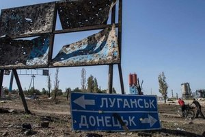 The German foreign Ministry made a tough statement in Donbass and Minsk agreements