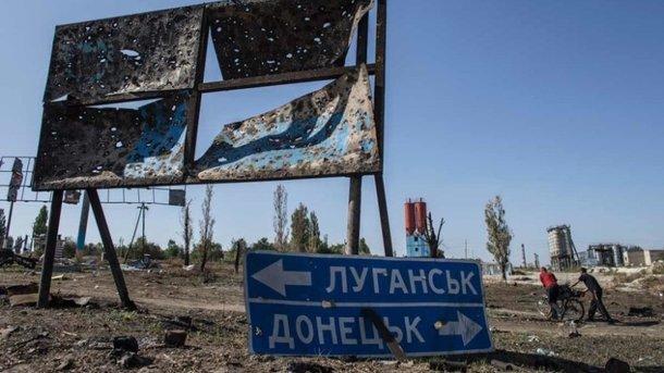 В МИД Германии сделали жесткое заявление по Донбассу и Минским соглаше