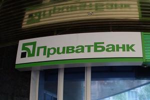 Будущее ПриватБанка предрешено: что ждет крупнейшее финучреждение Украины