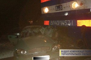 In Ternopil oblast, the train rammed the car and handed it to 70 meters
