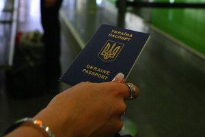 Куда больше всего ездят украинцы: от Польши до Питкэрна