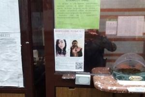"""Поиски студентки медвуза в Киеве: полиция открыла производство по статье """"Умышленное убийство"""""""