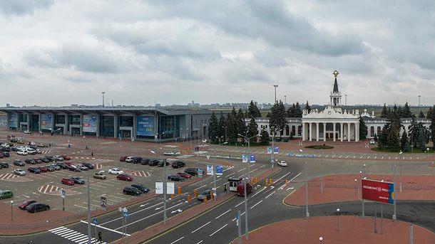 Аэропорт Харьков. Фото: hrk.aero