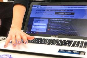 Без очередей и чиновников: услуги, которые украинцы могут получить онлайн