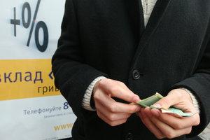 """Украинцы за месяц """"вынесли"""" из банков почти два миллиарда гривен"""