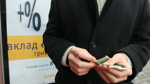 НБУ: Денежная масса вгосударстве Украина ксередине зимы 2018г сократилась на2,7%
