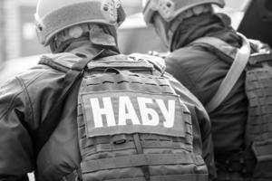 """НАБУ в """"Борисполе"""" вручило Труханову подозрение: в Госпогранслужбе подтвердили"""