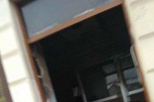 """Во Львове в окно российского банка запустили """"коктейль Молотова"""""""