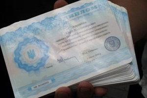 В Запорожье вспыхнул скандал с продажей дипломов