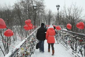 В парке Шевченко в Киеве пройдет романтическое 3D-шоу в честь Дня влюбленных