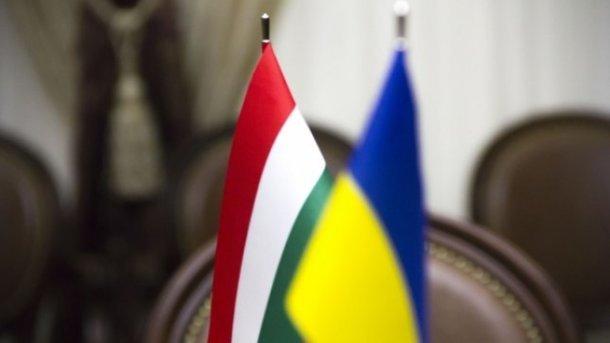 Языковой вопрос: венгерская община отказались отконсультаций поскандальному закону