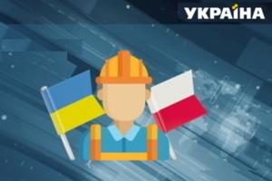 Украинцы активно шлют домой деньги из Польши: названа сумма