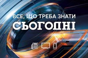 """Корреспонденты телеканала """"Украина"""" победили в конкурсе для журналистов от ООН"""
