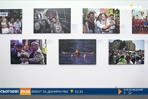 In Kiev opened a photo exhibition