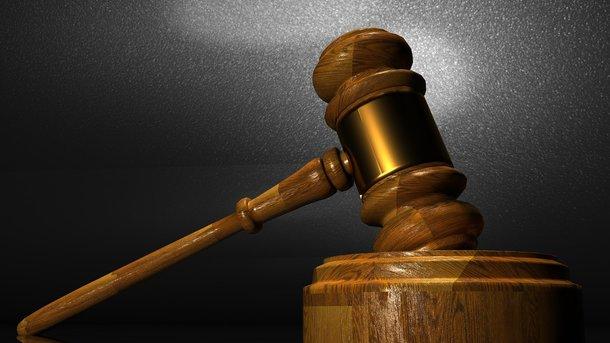 Мера пресечения для Труханова: в НАБУ назвали дату заседания суда