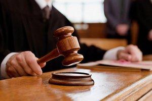 В Украине начался экзамен для судей