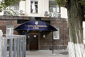 Прокурор рассказал, почему Труханова не привезли в суд