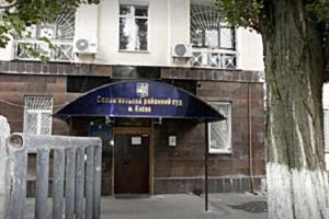 У Києві біля райсуду поранили поліцейського