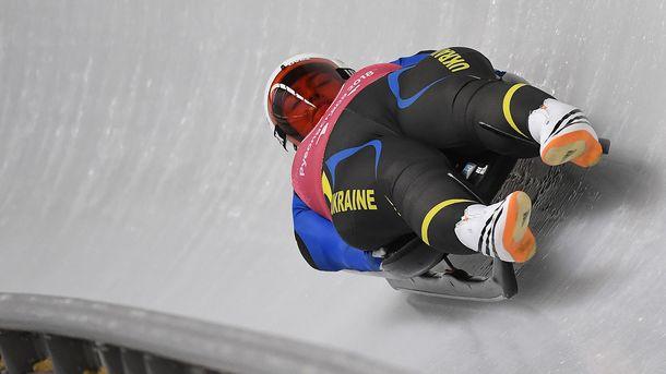 Украинские саночники обновили национальный рекорд на Олимпиаде-2018