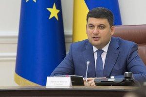 Гройсман объяснил, когда появились огромные долги Украины