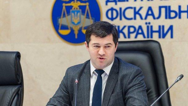 Насиров просит суд восстановить его в должности главы ГФС